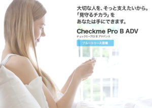 Checkme Pro B ADV